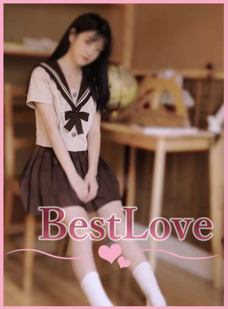 Best Loveの画像3
